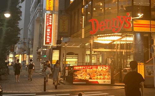 陳家私菜とデニーズ